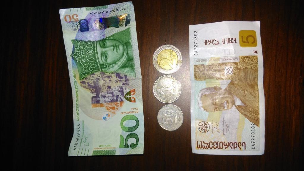 Batum Para Birimi, Gürcistan Paraları