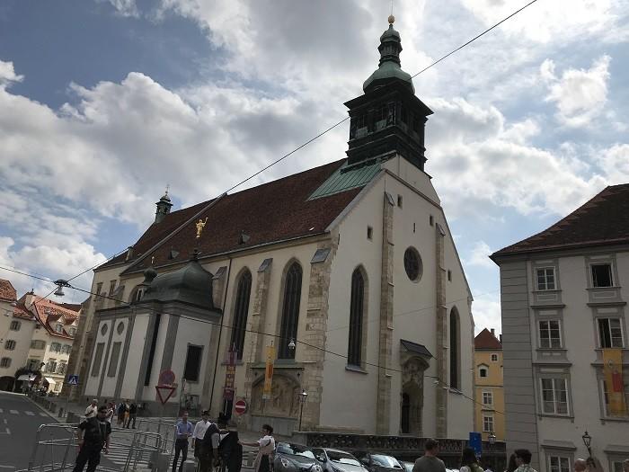 Graz Katedrali (Dom)