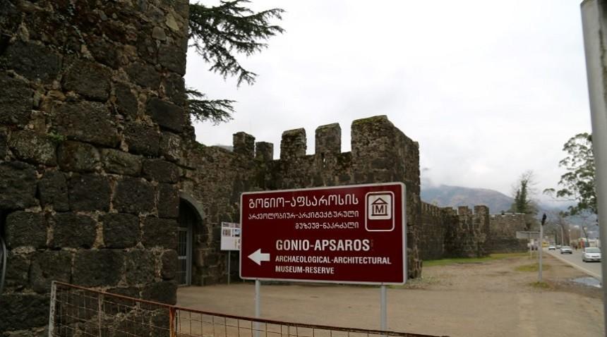 Ganio Castle